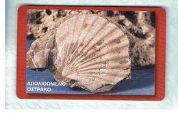 GRECIA (GREECE) -  2000 - FOSSIL     - USED - RIF.   33 - Greece