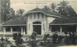 CONAKRY -  La Salle Des Fêtes - Equatorial Guinea