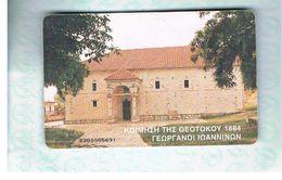 GRECIA (GREECE) -  2000 -   BUILDING    - USED - RIF.   33 - Greece