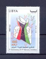 Libya/Libye 2018 -  Stamp - The 7th Anniversary Of 17th February Revolution - MNH** - Libye