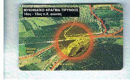 GRECIA (GREECE) -  2000 -   LANDSCAPE    - USED - RIF.   33 - Greece