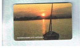 GRECIA (GREECE) -  2000 -   MARINE LANDSCAPE AT SUNSET   - USED - RIF.   34 - Greece