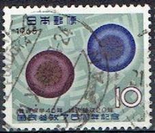 JAPAN # FROM 1965 STAMPWORLD 889 - Oblitérés