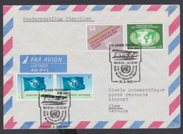 """Österreich 1993: Sonderluftpostbrief Vereinte Nationen """"75 Jahre Wien-Kiew"""" (siehe Foto/Scan) - Posta Aerea"""