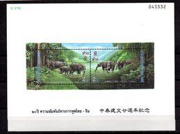Serie Nº 1630/1 Thailandia - Elefantes