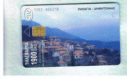 GRECIA (GREECE) -  2000 -   LANDSCAPE    - USED - RIF.   35 - Greece
