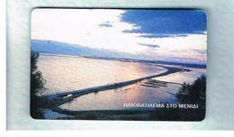 GRECIA (GREECE) -  2000 - MARINE  LANDSCAPE    - USED - RIF.   35 - Greece