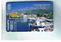 GRECIA (GREECE) -  2000 - PORT    - USED - RIF.   35 - Greece