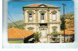 GRECIA (GREECE) -  2000 -   BUILDING    - USED - RIF.   35 - Greece