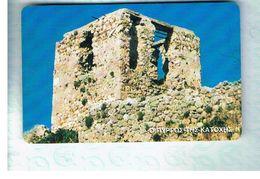 GRECIA (GREECE) -  2000 -   RUINS    - USED - RIF.   36 - Greece