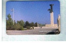 GRECIA (GREECE) -  2000 -   MONUMENT    - USED - RIF.   36 - Greece