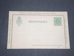 SUÈDE - Entier Postal Non Circulé -  L 13702 - Postal Stationery