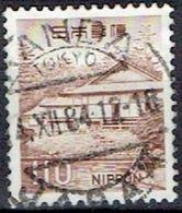 JAPAN # FROM 1966-67  STAMPWORLD 933 - Oblitérés