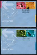 POLAND FDC 2005 INTERNATIONAL ATHLETICS CHAMPIONSHIPS HELSINKI FINLAND SHOT PUT TRIPLE JUMP POLE VAULT HURDLING SPORTS - Briefmarken