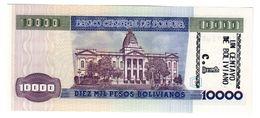 Bolivia 1 Centavo 1987 UNC .C. - Bolivia