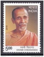 INDIA, 2016, Swami Chidananda, Hinduism, Religion, 1 V,  MNH, (**) - India