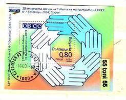 2004 EUROPE - OSCE S/S – Used (oblitere /gest.) Bulgaria / Bulgarie - Europäischer Gedanke