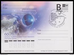 RUSSIA 2017 ENTIER POSTCARD 090/1-1 Used FIRST SATELLITE SPACE ESPACE SPUTNIK Cosmos - Briefe U. Dokumente