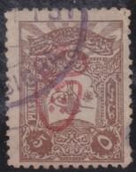 Turkey        .     Yvert  .        510         .       O      .         Gebruikt  .     /   .   Cancelled - Used Stamps