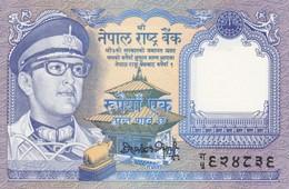 Rox Nepal 1 Rupiee FDS - Nepal