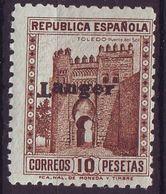 TANGER 127 Hea ** MNH. Firmado Y MARQUILLADO  Vc  250 EUROS - Marruecos Español