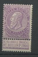 2F Papier Blanc N° 67  ** Sans Charnière, Beau Et Très Frais  C. 660,-E (en2019) - 1893-1907 Coat Of Arms