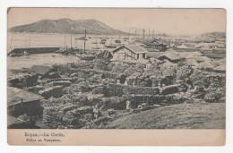 03800 Chemulpo Incheon Bay Marina Pier Russian Edition - Corée Du Sud