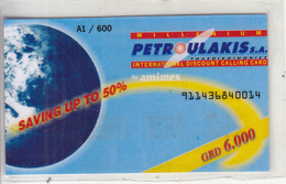 GREECE - Petroulakis By Amimex Prepaid Card 6000 GRD, Used - Greece