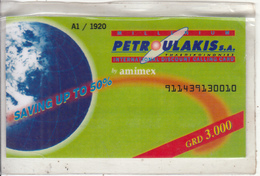 GREECE - Petroulakis By Amimex Prepaid Card 3000 GRD, Used - Greece