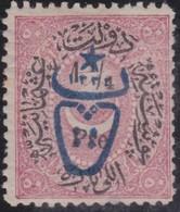 Turkey      .     Yvert  .    453     .      *    .            Ongebruikt  .     /   .    Mint-hinged - 1858-1921 Ottoman Empire