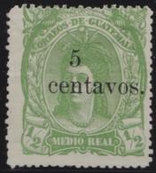 Guatemala   .     Yvert  .     16      .     (*)    .             Geen  Gom  .     /   .    No Gum - Guatemala