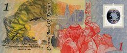 Kuwait P.cs1 1 Dinar  1993  Unc - Kuwait