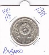 MONETA 1 LEV 1981 KM-118  UNC PROOF - Bulgaria