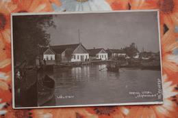 Ukraine. Danube Delta.  Vilkovo. Ukrainian Venice - POSTCARD ROMANIA - VALCOV -Nervul Vital - FOTO BENERAF - Ukraine
