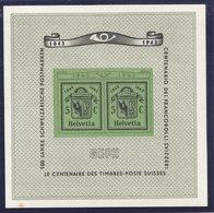 1943 Gedenkblock Briefmarkenausstellung Genf GEPH Postfrisch - Blocs & Feuillets