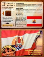 FRENCH POLINESIA  Chip Phonecard - French Polynesia
