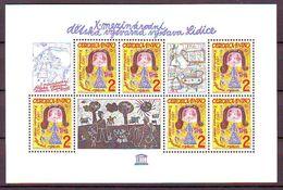 Czechoslovkia 1982, UNESCO S/s Mnh - Czechoslovakia