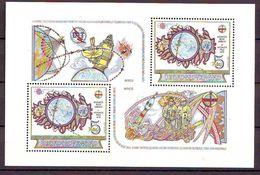 Czechoslovkia 1982, Unispace S/s Mnh - Czechoslovakia