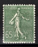 FRANCE 1926 / 1927 -  Y.T. N° 234 - NEUF*.. - France