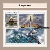 Djibouti 2017 Lighthouses - Djibouti (1977-...)