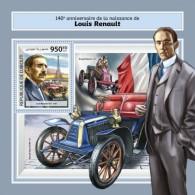 Djibouti 2017 Louis Renault Car Automobile - Djibouti (1977-...)