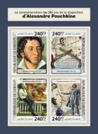 Djibouti 2017 Alexander Pushkin - Djibouti (1977-...)