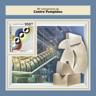 Djibouti 2017 Centre Pompidou Art Painting - Djibouti (1977-...)