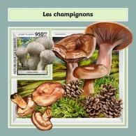 Djibouti 2017 Mushrooms - Dschibuti (1977-...)