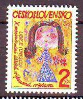 Czechoslovkia  1982 The 10th International Exhibition Of Children's Art, Lidice 1 V  Mnh - Czechoslovakia
