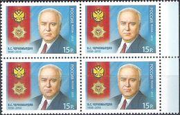 Russia, 2013, Mi. 1919, V.S. Chernomyrdin, MNH - 1992-.... Federation