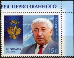 Russia, 2013, Mi. 1941, R. Gamzatov, MNH - 1992-.... Federation