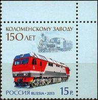 Russia, 2013, Mi. 1959, The 150th Anniv. Of The Kolomna Locomotive Works, MNH - 1992-.... Federation