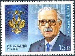Russia, 2013, Mi. 1969, S. Mikhalkov, MNH - 1992-.... Federation