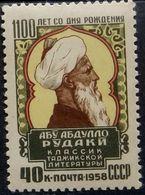 Russia, USSR, 1958, Mi. 2155, Sc. 2113, The 1100th Anniv. Of The Birth Of Rudagi, Persian Poet, MNH - Unused Stamps